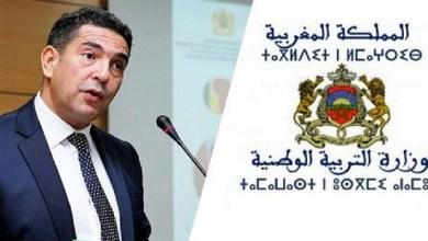صورة وزير التعليم يكشف حقيقة عودة المغرب للحجر الصحي الشامل