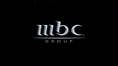 صورة مجموعة MBC ضمن أول 20 شركة إعلامية رائدة عالميًا خلال أبريل 2020