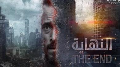 """صورة تنبأ بانهيارها.. مسلسل """"النهاية"""" يغضب إسرائيل"""