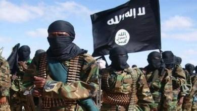 صورة إلقاء القبض على مغني راب انضم لتنظيم داعش
