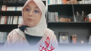 """صورة البيجيدية إيمان اليعقوبي تكشف لـ""""غالية"""" مسارها السياسي ورأيها في بنكيران والعثماني – فيديو"""