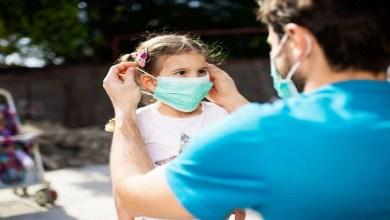 صورة هل تشكل الكمامات خطرا على صحة الأطفال؟