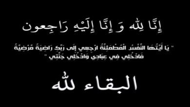 صورة وفاة نجم مواقع التواصل مباشرة بعد أداء صلاة الفجر