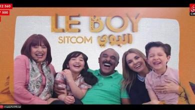 """صورة """"البوي"""" لسعيد الناصري عمل رمضاني جمع بين كوميديا الموقف وجرأة السيناريو"""