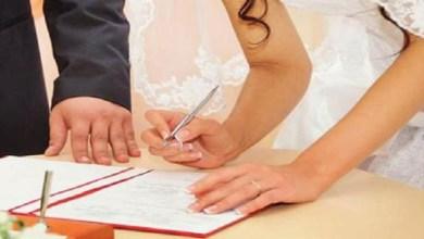 صورة بعد تخفيف الحجر.. قرار الحكومة المغربية بشأن الأعراس