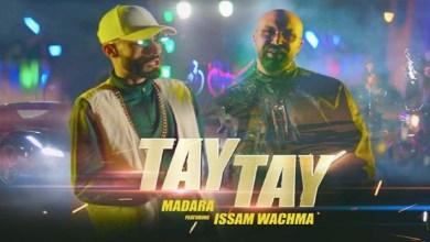 """صورة عصام وشمة و""""مادارا"""" يشعلان حماس الجمهور بـ""""Tay Tay"""" – فيديو"""