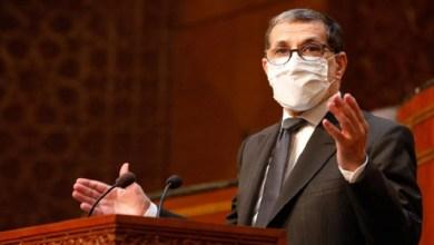 صورة عاجل.. قرار جديد يهم المغاربة بشأن الحجر الصحي