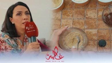 صورة وصفة رائعة لتبييض الوجه وبمكونات منزلية 100%- فيديو