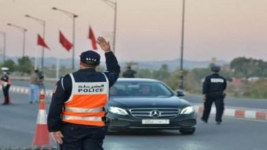 """صورة الحكومة المغربية تتخذ إجراءات جديدة للحد من انتشار """"كورونا"""""""