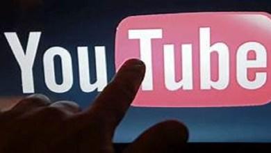 صورة يوتيوب يكشف عن أنجح الفنانين المغاربة