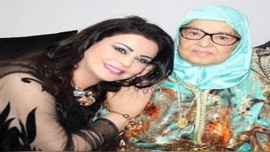 صورة بعد الشفاء.. لقاء يجمع لطيفة رأفت بوالدتها -صورة