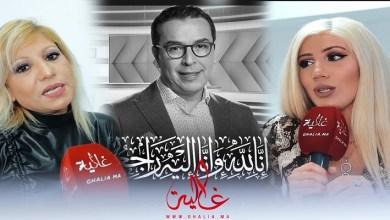 صورة بكلمات مؤثرة.. كزينة عويطة ووالدتها تنعيان الراحل صلاح الدين الغماري – فيديو