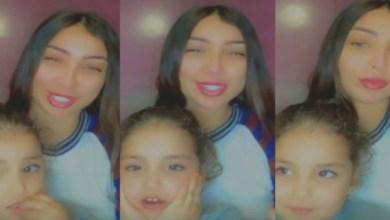 صورة اطلالة جديدة.. ابنة دنيا بطمة تشعل مواقع التواصل الإجتماعي -فيديو