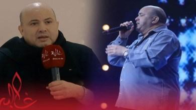 """صورة حجيب يكشف الكواليس ويصرح: مسؤولة بالقناة الثانية وافقت في الدقيقة الأخيرة على غناء """"الدق تم"""" – فيديو"""