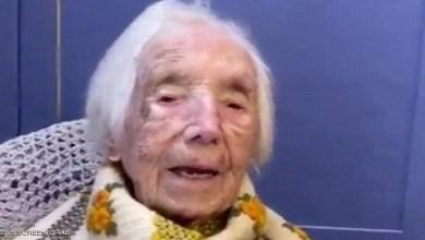 صورة نجمة التيك توك البريطانية.. معمرة عمرها 110 سنوات