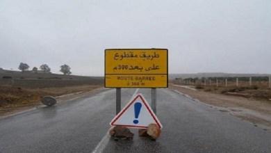 """صورة هام للسائقين.. هذه الطرق """"مقطوعة"""" بسبب سوء الاحوال الجوية"""