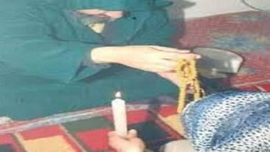 """صورة صادم.. شيخ مغربي يثير ضجة في الفايسبوك بسبب قدرته على """"جلب الحبيب"""""""