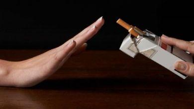 صورة كيف تستغل شهر رمضان للإقلاع عن التدخين؟