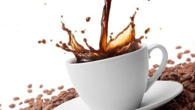 صورة تعرفي على أضرار شرب القهوة في رمضان