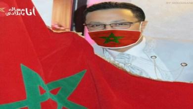 """صورة عبد الله الداودي يطرح """"آش مخبية لينا يا ليام"""" -فيديو"""