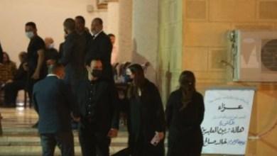 صورة نجوم الفن يقدمون واجب العزاء في جنازة زوجة الراحل خالد صالح