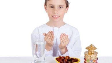 صورة تعرفي على 7 نصائح لطفلك الصائم خلال شهر رمضان