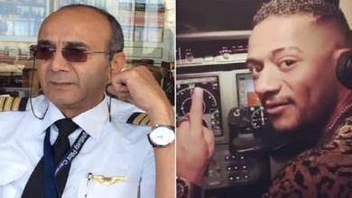 صورة اعتبر محمد رمضان سببا في الوفاة.. محامي أشرف أبو اليسر يخرج بتصريح صادم