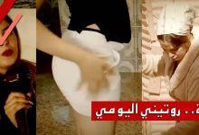 """صورة المهنة """"روتيني اليومي"""".. كواليس تكشف لأول مرة عن صناعة """"الطوندونس"""" المغربي بالمفاتن – فيديو"""