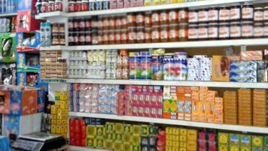 صورة بلاغ جديد وهام بخصوص أسعار المواد الغذائية بالمغرب خلال رمضان