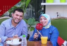 صورة لكوبل.. عبد الرحيم: عجبت زينب حيث كنت كانقرا مزيان/ زينب: الزواج هو مؤسسة خاصني نجحها – فيديو