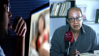 صورة أخصائي يكشف أسباب إقبال المغاربة على المواقع الإباحية في رمضان-فيديو
