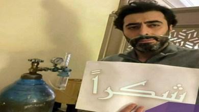 صورة الإشاعة تقتل الفنان باسم ياخور.. والأخير يوضح-صورة-