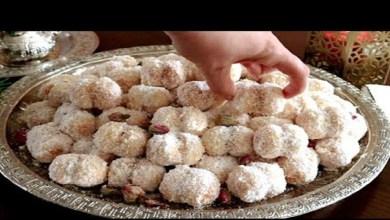 صورة وصفات العيد.. طريقة سهلة لتحضية حلوة الريشبوند-فيديو