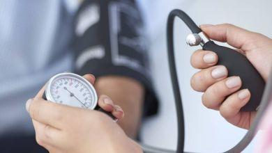 صورة عالج ارتفاع ضغط الدم في 6 خطوات