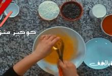 صورة شهيوة بالخف.. أسهل طريقة لصنع الكوكيز في المنزل – فيديو