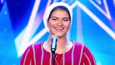 صورة إيمان الشميطي تعلن عن مفاجأة -فيديو