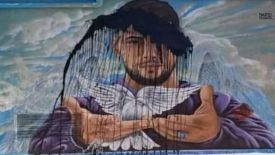 """صورة أول تعليق للرابور """"الحر"""" بعد تخريب جدارية تحمل صورته -صورة"""