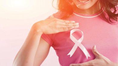 صورة أطعمة تُقلل من خطر الإصابة بسرطان الثدي