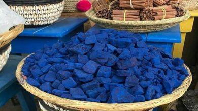 صورة خلطة النيلة الصحراوية الزرقاء لتبييض الجسم في 3 أيام