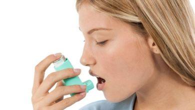 صورة 3 فيتامينات مهمة لتجنب الإصابة بالربو