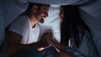 صورة العلاقة الحميمة أفضل في الظلام أم الضوء؟