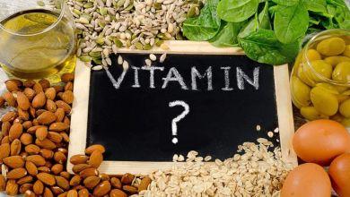 صورة تحذير.. نقص هذا الفيتامين ينذر بمشاكل صحية خطيرة!