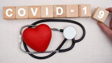 صورة هل تسبّب الإصابة بفيروس كورونا في التهابات القلب؟