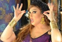 صورة فيفي عبده تكشف عن عدد زيجاتها وتعلق: كل جوزاتي كانت عرفي-فيديو