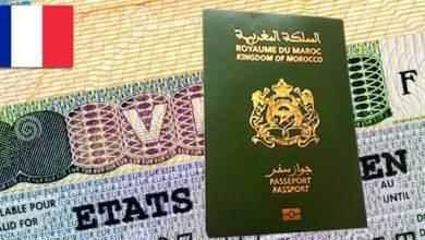 """صورة قرار غير مسبوق.. فرنسا تشدد شروط منح """"الفيزا"""" للمغاربة"""