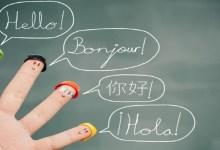 صورة 4 خطوات تساعدك على تعلم اللغات