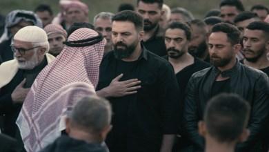 """صورة """"الهيبة – جبل"""" ينطلق اليوم.. تيم حسن يواجه مافيات المال والتنظيمات المسلحة"""