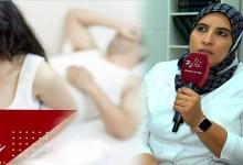 صورة الترويض الطبي وفعاليته في علاج التشنج المهبلي العضوي أو النفسي-فيديو