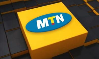 5 Simple Steps On How To Use MTN Midnight Bundle In The Daytime