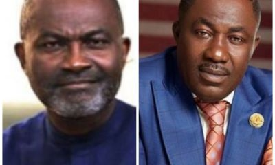 Between Osei Kwame Despite and Ken Agyapong, Who Is Richer? - Check Who Is